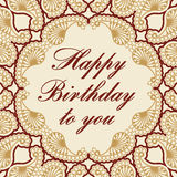 Luxury Birthday card with vintage paisley Royalty Free Stock Image