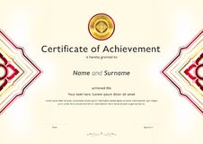 Luxury certificate template with elegant border frame, Diploma design for graduation or completion. For any business seminar or conference stock illustration