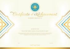 Luxury certificate template with elegant border frame, Diploma design vector illustration