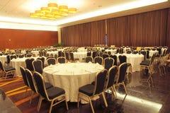 Luxury dining-room Royalty Free Stock Photo