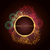 Luxury diwali greeting festival banner poster with fireworks. Vector Stock Photos