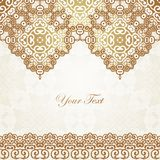 Luxury gold border on seamless background. Stock Image