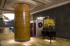 Luxury Hotel lobby interior Royalty Free Stock Photo