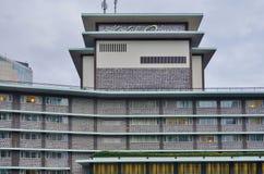 The luxury Hotel Okura in Tokyo, Japan Royalty Free Stock Image