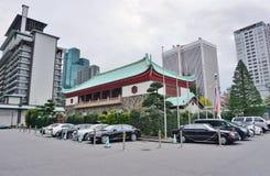 The luxury Hotel Okura in Tokyo, Japan Royalty Free Stock Photos