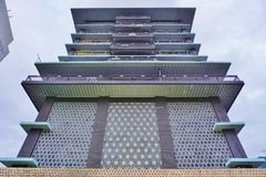 The luxury Hotel Okura in Tokyo, Japan Stock Photography