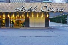The luxury Hotel Okura in Tokyo, Japan Stock Images