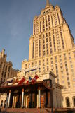 Luxury Hotel Radisson - Ukraine in Moscow Royalty Free Stock Images