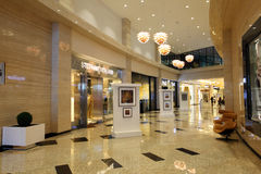 Luxury Mall in Abu Dhabi Stock Photo