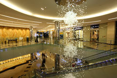 Luxury Mall in Abu Dhabi Royalty Free Stock Photos