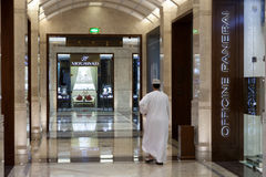 Luxury Mall in Muscat, Oman Stock Images