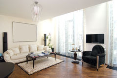 Luxury modern living room. With interesting floor Royalty Free Stock Images