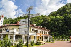 Luxury resort guideline Stock Photography