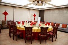 Luxury restaurant. Stock Image