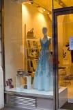 Luxury shop in Kensington, London, UK. Luxury shop on the streets of  Kensington, London, UK. Photo taken in July 2016 Royalty Free Stock Image