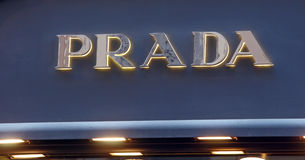 Luxury shop Prada Stock Photography