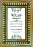 Luxury vintage ornate frame for your text or photo. Stock Photos