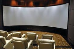 Luxuxprojektionshalle Stockbilder