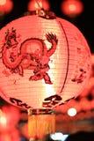 Luz china no5 del Año Nuevo Foto de archivo libre de regalías