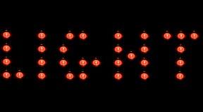 Luz de lámparas Foto de archivo