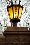 Luz de la entrada del subterráneo Imagenes de archivo