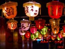 Luz de la fila del chino Foto de archivo libre de regalías