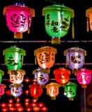 Luz de la fila a partir del Año Nuevo chino Fotos de archivo