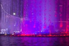 a Luz-música fountan está sob uma tocha no parque olímpico Fotografia de Stock