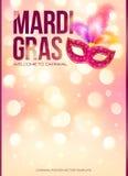 Luz - molde cor-de-rosa do cartaz de Mardi Gras com bokeh ilustração do vetor