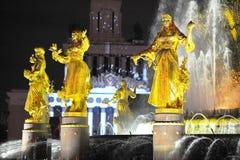 Luz Moscú del día de fiesta de la tarde de la exposición de la fuente Fotografía de archivo