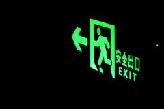 Luz verde clara del brillo de la muestra de la salida de emergencia Imágenes de archivo libres de regalías