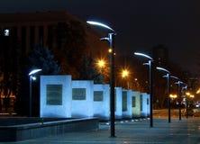 Luzes bonitas na rua Imagens de Stock