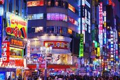Luzes da cidade do Tóquio Imagem de Stock Royalty Free