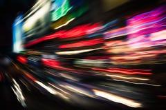 Luzes da iluminação e da noite na cidade grande Fotos de Stock Royalty Free