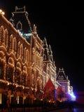 Luzes da noite Fotografia de Stock