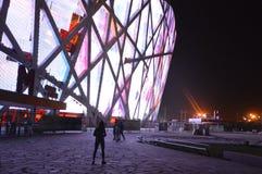 Luzes da noite do Pequim Fotografia de Stock