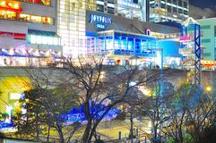 Luzes de néon de Tokyo Imagem de Stock Royalty Free