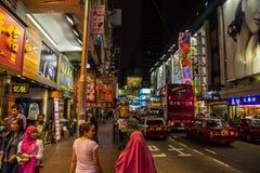 Luzes de néon na rua de Tsim Sha Tsui fotos de stock