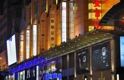 Luzes de néon, rua comercial de Beijing Wangfujing imagem de stock