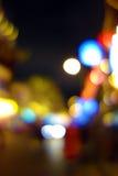 Luzes de rua coloridas Fotos de Stock Royalty Free