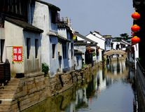 Luzhi Ancient Town View Stock Photo