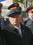 Luzhkov de fortune image stock