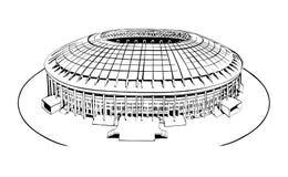 Luzhniki royalty illustrazione gratis