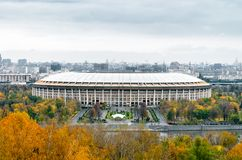Luzhniki Olympic Complex. The Grand Sports Arena of the Luzhniki Olympic Complex, view from Vorobyovy Gory Royalty Free Stock Photos