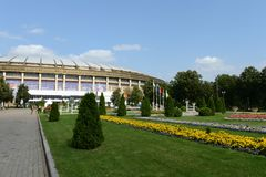Luzhniki Olympic Complex. Moscow Royalty Free Stock Photo