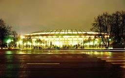 Luzhniki Olympic Stadium Stock Photos