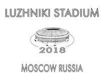 Luzhniki stadion 2018 stock illustrationer