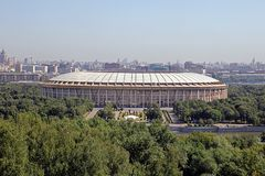 Luzhniki stadium Zdjęcia Royalty Free