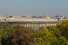 Luzhniki Stadium, national stadium of Russia, Moscow. royalty free stock photo