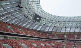 Luzhnikistadion bij nacht Royalty-vrije Stock Foto's